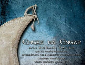 دانلود آهنگ جدید علی احسان صالح بنام انگار نه انگار