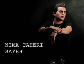 دانلود آهنگ جدید نیما طاهری بنام سایه