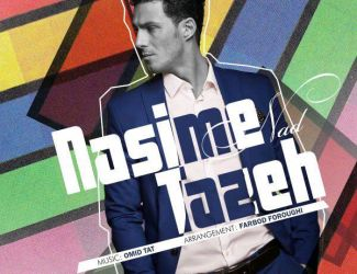 دانلود آهنگ جدید ناد بنام نسیم تازه