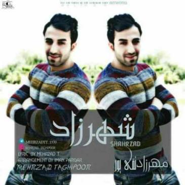 دانلود آهنگ جدید مهرزاد تقی پور بنام شهرزاد