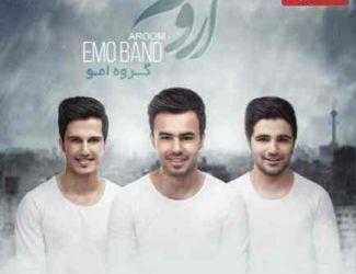 دانلود آلبوم جدید اِمو بند به نام آروم