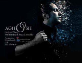 دانلود آهنگ جدید محمد رضا درفشی بنام آغوش