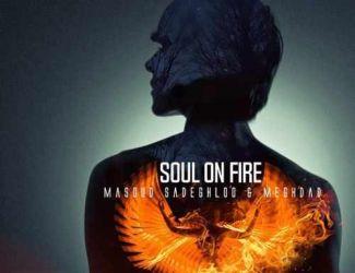 دانلود آهنگ جدید مسعود صادقلو و مقداد بنام روح در آتش