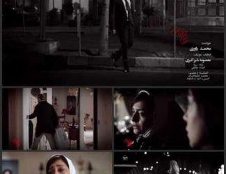 دانلود موزیک ویدیو جدید محمد یاوری بنام عاشقانه