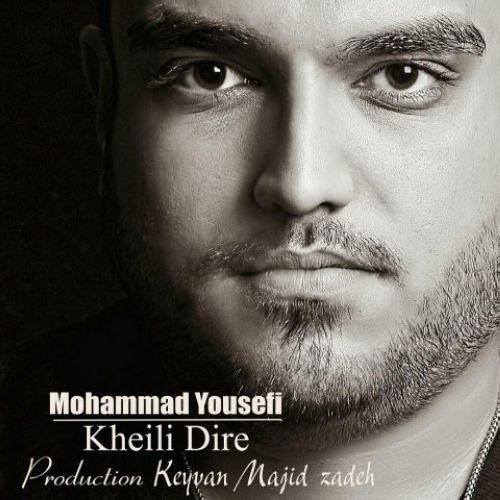 دانلود آهنگ جدید محمد یوسفی بنام خیلی دیره