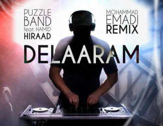 دانلود ریمیکس آهنگ جدید پازل باند بنام دلارام