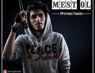 دانلود آهنگ جدید احمد نادو بنام Mest Ol