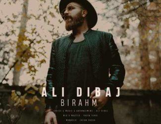 دانلود آهنگ جدید علی دیباج بنام بی رحم