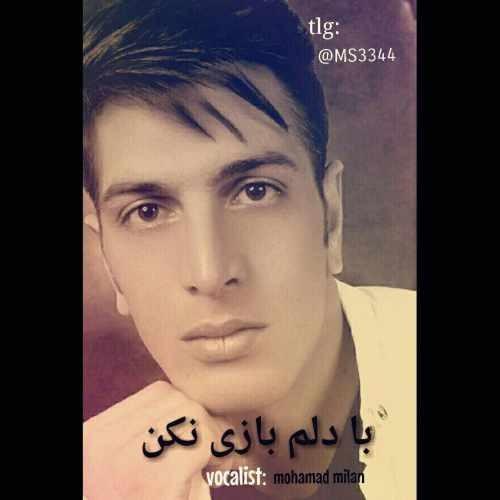 دانلود سه آهنگ جدید از محمد میلان