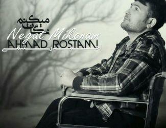 دانلود آهنگ جدید احمد رستمی بنام نگات میکنم