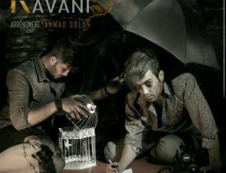 دانلود آهنگ جدید احمد سلو و حامد اسکای بنام روانی