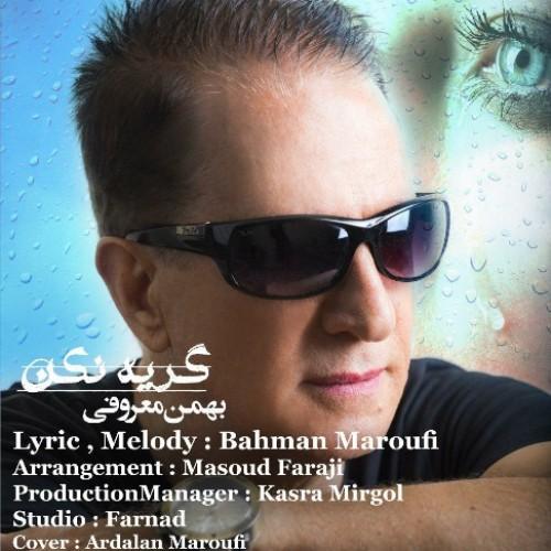 دانلود آهنگ بهمن معروفی به نام گریه نکن