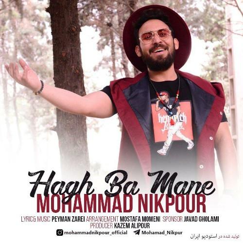 دانلود آهنگ محمد نیک پور به نام حق با منه