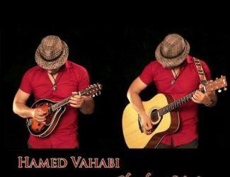 دانلود ویدیو حامد وهابی به نام شدنی نیست