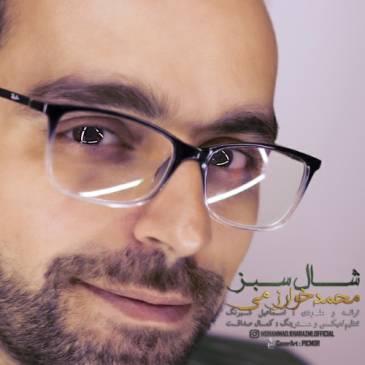 دانلود آهنگ محمد خوارزمی به نام شال سبز