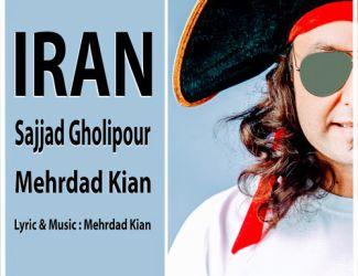 دانلود آهنگ سجاد قلیپور و مهرداد کیان به نام ایران