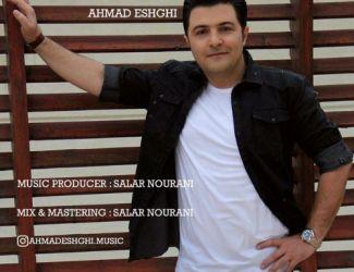دانلود آهنگ احمد عشقی به نام دلبر