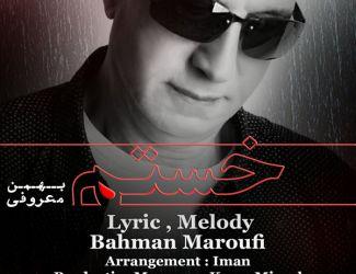 دانلود آهنگ بهمن معروفی به نام خسته
