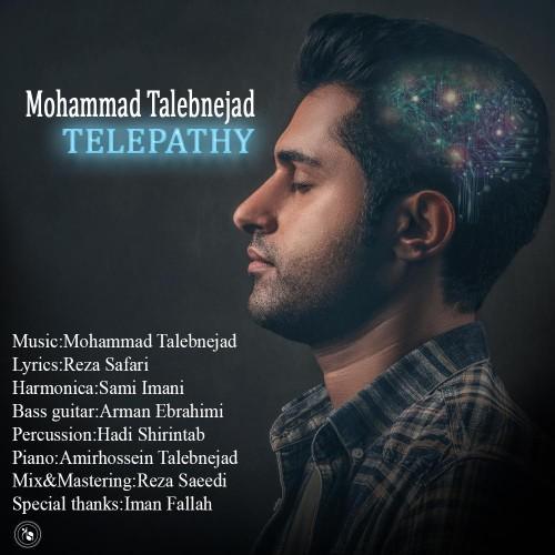 دانلود آهنگ محمد طالب نژاد به نام تله پاتی