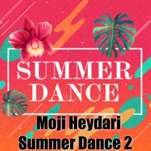 دانلود ریمیکس مجی حیدری به نام Summer Dance 2