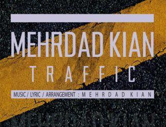 دانلود آهنگ مهرداد کیان به نام ترافیک