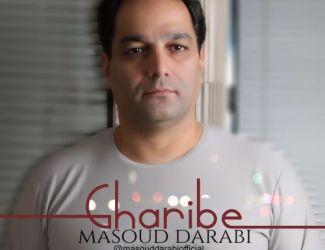 دانلود آهنگ مسعود دارابى به نام غریبه