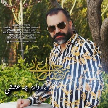 دانلود آهنگ محمدرضا اعرابی به نام یار دارم چه عشقی