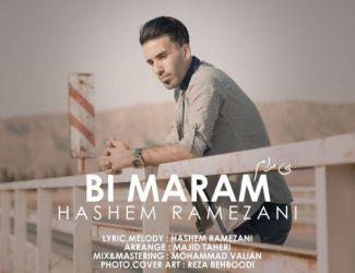 دانلود آهنگ هاشم رمضانی به نام بی مرام