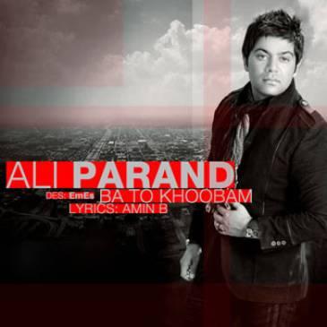 Ali Parand -ba to khoobam