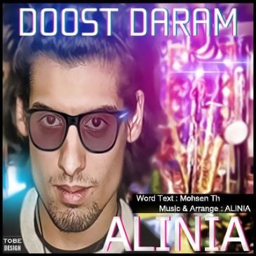 Ali Nia – DooseT DarAm