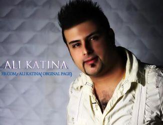 دانلود آهنگ جدید علی کتینا به نام فریبا
