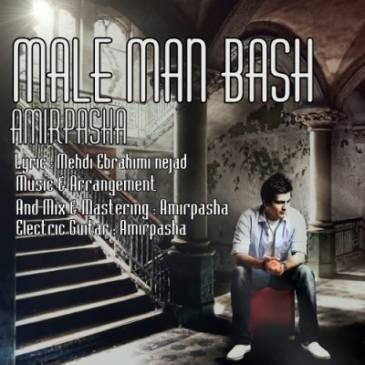 Amirpasha – Male Man Bash