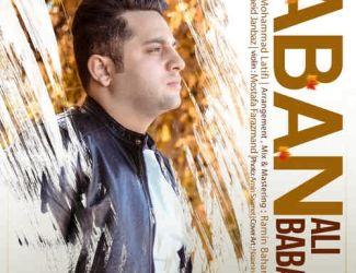 دانلود آهنگ جدید علی بابایی بنام آبان
