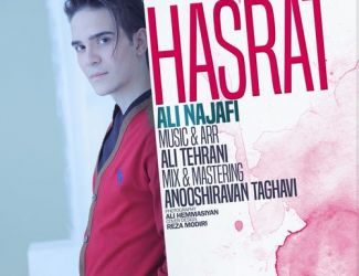 دانلود آهنگ جدید علی نجفی به نام حسرت
