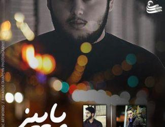 دانلود آهنگ جدید امیر حسین بنام پاییز
