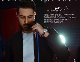دانلود آهنگ جدید بهزاد پارسایی بنام شهر بی صدا