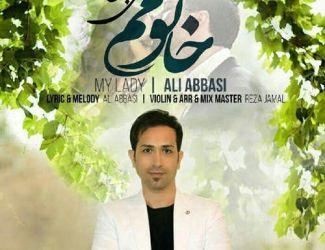 دانلود آهنگ جدید علی عباسی بنام خانومم