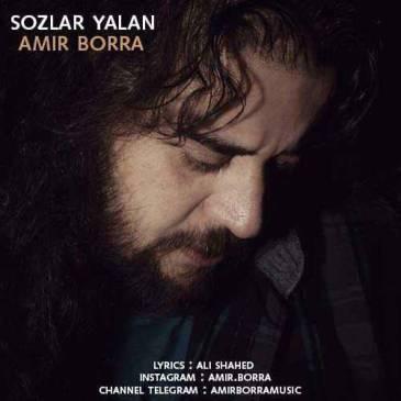دانلود آهنگ جدید امیر برا بنام سوزلر یالان