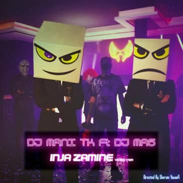 دانلود آهنگ جدید Dj Mani TK & Dj MA6 بنام اینجا زمینه