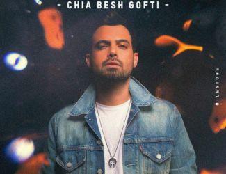 دانلود آهنگ جدید ماهان بهرام خان بنام چیا بهش گفتی