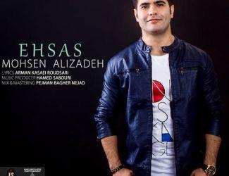 دانلود آهنگ جدید محسن علیزاده بنام احساس