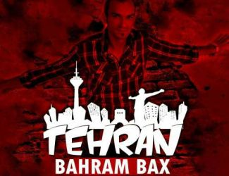 دانلود آهنگ بهرام بکس بنام تهران