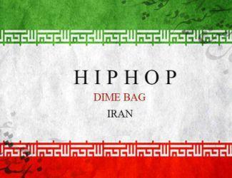 دانلود آهنگ جدید Dime Bag به نام ایران