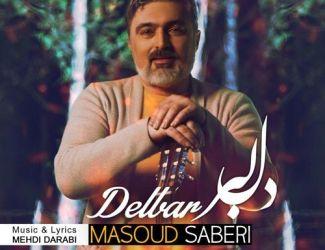 دانلود آهنگ مسعود صابری بنام دلبر