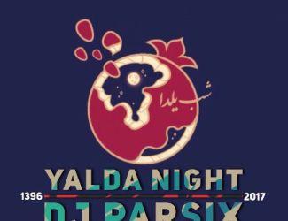 دانلود ریمیکس Dj Parsix بنام Yalda Night