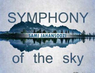 دانلود آلبوم سامی جهانسوزی بنام سمفونی آسمان