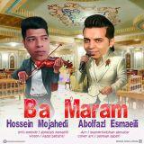 آهنگ ابوالفضل اسماعیلی و حسین مجاهدی بنام با مرام