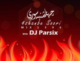 دانلود ریمیکس Dj Parsix به نام چهارشنبه سوری
