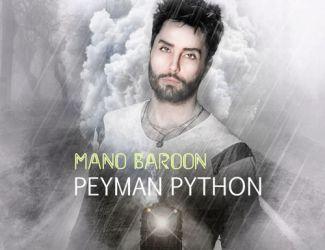 دانلود آهنگ Peyman Python به نام منو بارون