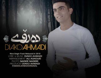 دانلود آهنگ دیاکو احمدی به نام ده رۆی
